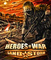 Heroes War: Sand Storm